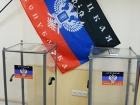 Ватажки «ДНР» та «ЛНР» перенесли псевдовибори на літо