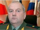 Встановлені місця теперішньої служби російських генералів, які воювали на Луганщині