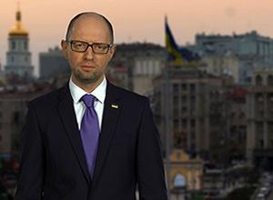 Яценюк подає у відставку (відео) - фото