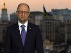 Яценюк подає у відставку (відео)
