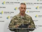 29 травня в АТО загинули 3 українських військових