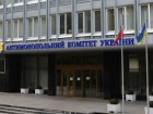 Антимонопольний комітет завершив розслідування про можливу змову в ціноутворенні на пальне