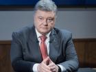 Є попередня домовленість про повернення додому Афанасьєва і Солошенка, - Порошенко
