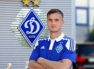 Гладкий підписав контракт з київським «Динамо» - фото