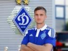 Гладкий підписав контракт з київським «Динамо»