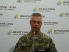 Один український військовий загинув та трьох поранено минулої доби в зоні АТО