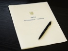 Президент нагородив 54 учасників АТО