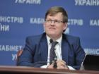 Розенко запропонував селянам відмовитися від газу