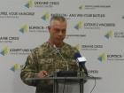 Техніка «для параду» в Донецьку буде знешкоджена в разі використання, - Лисенко