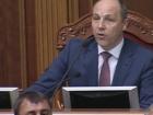 В Раді не змогли «пропихнути» закон, за яким Луценко може стати генпрокурором