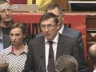 Юрія Луценка обрано генпрокурором