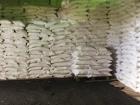 Заступника прокурора Київської області затримали за розкрадання цукру на 300 млн грн