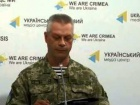 АП: 21 червня в зоні АТО у українських сил втрат не було