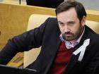 Екс-депутат Держдуми, який голосував проти анексії Криму, отримав посвідку на проживання в Україні