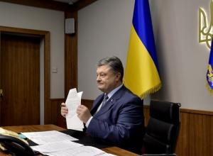 Порошенко підтримав виділення 3 млрд грн на відновлення Донбасу - фото