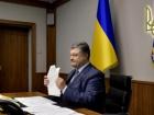 Порошенко підтримав виділення 3 млрд грн на відновлення Донбасу