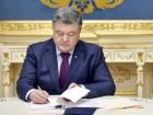 Президент затвердив виділення на субсидії 5 млрд грн