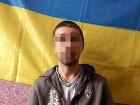 Затриманий бойовик розповів, що вбив більше 20 українських військових
