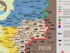 АП: дезертируючи з передової бойовики вбили військового з Нацгвардії Росії
