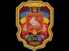 Бійці 93-ї бригади потрапили у засідку, є загиблі, - волонтер