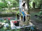 В Мюнхені сплюндрували могилу Бандери