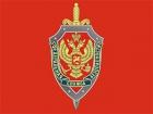 ФСБ РФ звинуватила співробітника ОБСЄ в шпіонажі на користь СБУ і ГУР МОУ