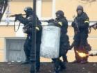 ГПУ: «чорній сотні» Беркута допоміг втекти керівник ГО «Ніхто крім нас»