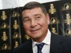 Луценко нарешті підписав повідомлення про підозру Онищенку