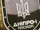 МВС: виявлену у «Дніпро-1» зброю не встигли оформити