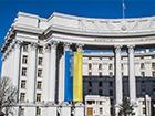 МЗС України засудило поїздку французьких парламентарів до Криму