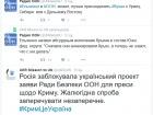 Росія на Радбезі ООН здійснила «жалюгідну спробу заперечити незаперечене»