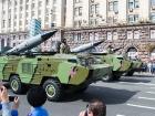 В Києві відбудеться військовий парад