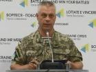 За 1 липня в зоні АТО загинув 1 український військовий, 2 отримали поранення