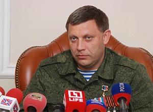 Захарченко переніс дату «виборів» - фото