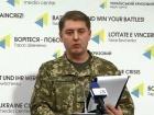 АП: за минулу добу загинув 1 український військовий, знищено 1 окупанта
