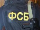ФСБ заявляє про прорив і затримання в Криму українських диверсійних груп