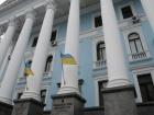 """Міноборони вказало """"Київавтодору"""" на неякісне дорожнє покриття"""