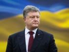 Президент окремо привітав зі святом українців на окупованих землях