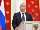 Путін звинуватив Україну в терорі