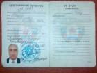 СБУ затримала на Донбасі іноземного найманця