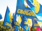 """""""Свободу"""" звинуватили в отриманні грошей від """"Партії регіонів"""""""