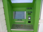 У Львові підірвали банкомат Приватбанку