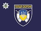 В Одесі поліцейський пограбував дівчину