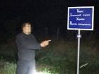 В Україні ліквідовано канал постачання бойовиків «Ісламської держави» з Росії до країн Європи
