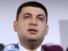 Гройсман збирається скасувати «закон Савченко» або його змінити