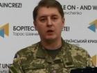 Поблизу Тарамчука снайпер поранив українського військового