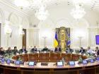 Україна розширить санкційний список юридичних і фізичних осіб Росії