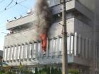 В Києві підпалили «Інтер»