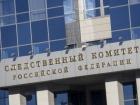 Яроша та інших з «Правого сектора» в Росії звинуватили в «злочинах проти російськомовних»