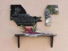 За ніч в Полтаві пошкодили 5 меморіальних дошок учасникам АТО
